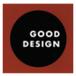 Good Design 2002: PowerGear™ heggenscharen